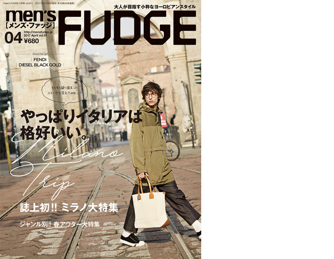 men's FUDGE 4月号 掲載 SETTO TEXTURE WE MADE