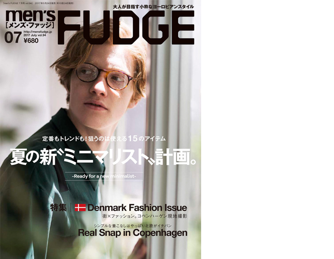 men's FUDGE 7月号 掲載 SETTO TEXTURE WE MADE