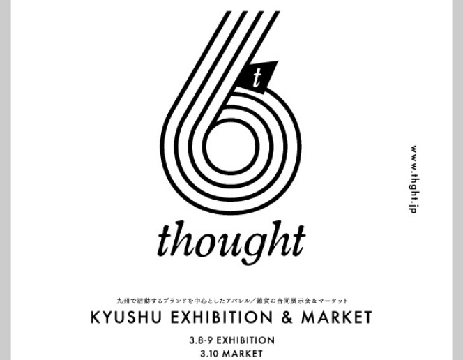 thought 大宰府 マーケット